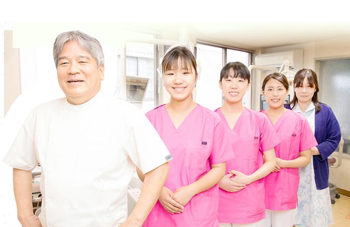 白井歯科の「6つ」の特徴